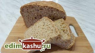 Мягкий, воздушный домашний пшеничный хлеб с гречневой мукой на закваске