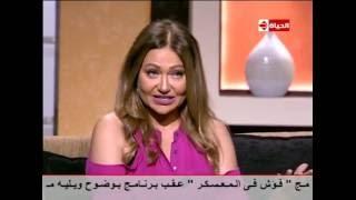 """ليلى علوي: أشارك في مهرجان تورنتو بـ """"الماء والخضرة والوجه الحسن"""""""