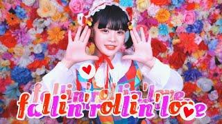 ONIGAWARA提供曲 「fallin'rollin'love」MV公開❥❥ 10月24日にはよみうりランド 日テレらんらんホールにてエリボンFESも開催!! □□□□□□□ ▽ fallin'rollin'love ...