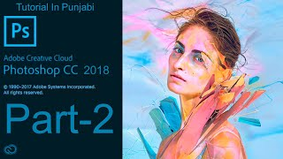 Photoshop Basic Tutorial in Punjabi # Ep2 [ Adobe Photoshop For Beginners ]