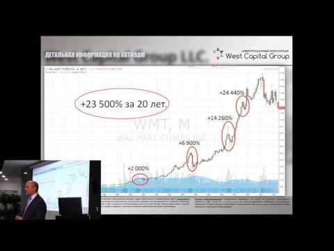 Презентация инвестиционного портфеля 12.01.2017 от West Capital Group