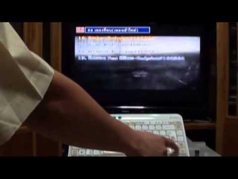 2 1วีดีโอแสดงการกด ใช้งานiamoke1 1   YouTube