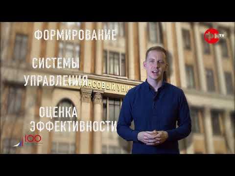 Магистратура/Управление государственной и муниципальной собственностью/К.В. Усков