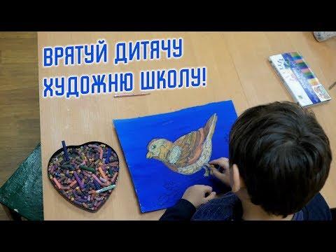 Громадське телебачення: Черкаси: Шанс для Черкаської дитячої художньої школи
