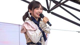 【4K】20190901 橋本陽菜 (AKB48 Team8)「ミラクルアイドルフェスタ2019」in富山県魚津市・ミラージュランド