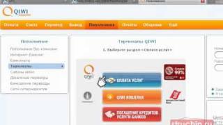 Как оплачивать покупки не имея пластиковой карты.(http://struchin.ru/ Как оплачивать покупки в западном интернете не имея на руках пластиковой карты., 2011-02-03T09:21:43.000Z)