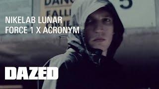 NikeLab Lunar Force 1 x Acronym® - Music by Joy Orbison and Boddika