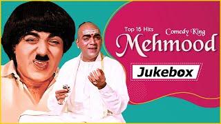 मेहमूद के हिट गाने | Top 15 Hits - Comedy King Mehmood | Mehmood Jukebox