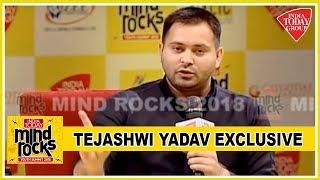 Tejashwi Yadav Exclusive : 2019 Polls About Modi vs Public, Not Modi vs Opposition | Mind Rocks 2018