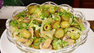 Закусочный РОЖДЕСТВЕНСКИЙ салат без майонеза, цыганка готовит. Gipsy cuisine.