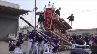 大阪府堺市南区.