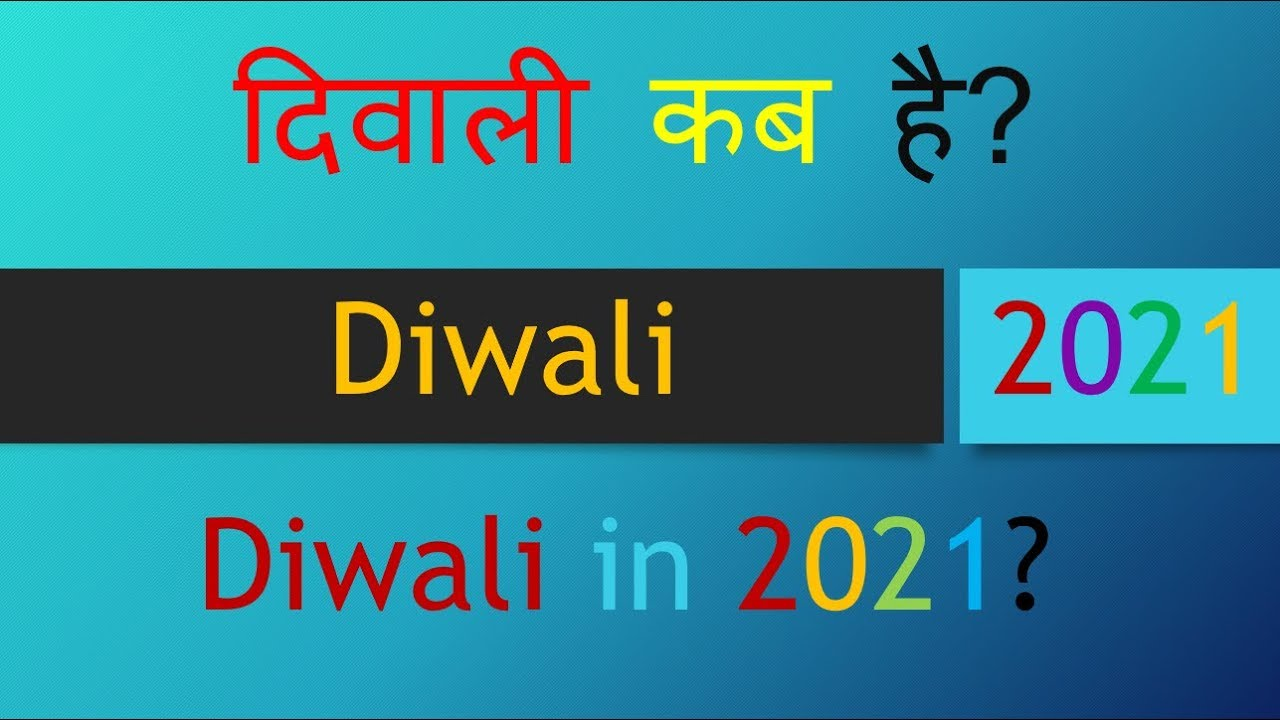 Diwali 2020 Happy Diwali 2020 Date Day Kingcrof Family Youtube