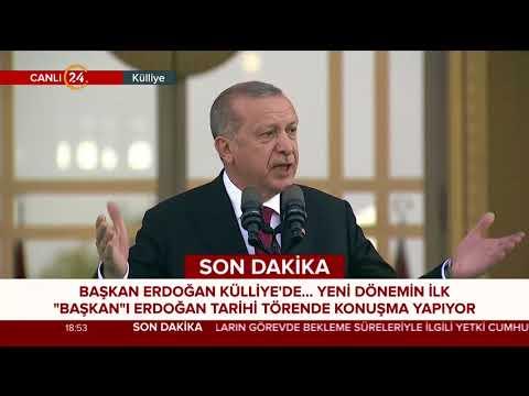 Türkiye'nin ilk Başkan'ı Recep Tayyip Erdoğan, Külliye'de düzenlenen törenle görevine resmen başladı