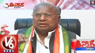 Teenmaar Mallanna Conversation With V.Hanumantha Rao || Teenmaar News