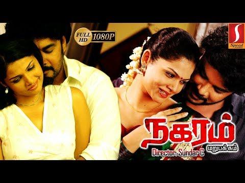 Nagaram Marupakkam | நகரம்  மறுபக்கம் |  Sundar C, Anuya, Vadivelu | Super Hit Action Comedy Full HD