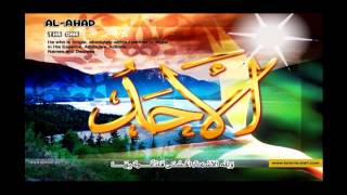 Asma Ul Husna with Tamil Meaning by Moulavi Raisudeen Qari -Gelioya
