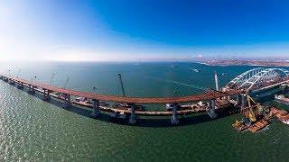 Крымский мост. Кадры с Высоты. Строительство сегодня 09.02.2018. Керченский мост.