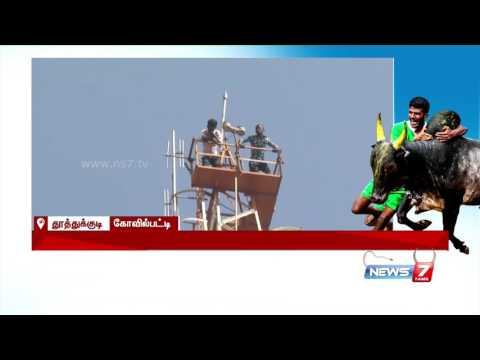 Tamil Nadu District News | 21.01.2017 | News7 Tamil