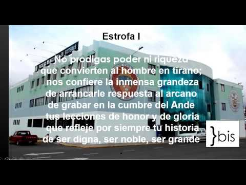 Himno De La Universidad Técnica De Ambato