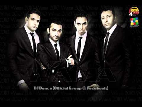 DJ Dance - Wama Demo Remix ( Ramy Gamal & Tamer 3ashour )