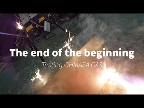 OHMA - The End Of The Beginning, The 'New Fire' Has Arrived