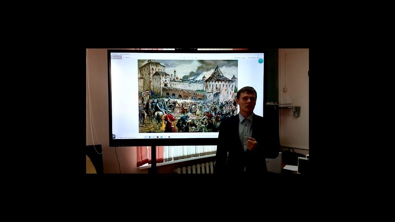 Видео-урок ко Дню народного единства