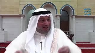 وقت الإفطار مورد إستجابة الدعاء - السيد مصطفى الزلزلة