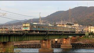 JR奈良線 宇治川を渡る205系 JR Nara Line Uji (2018.11)