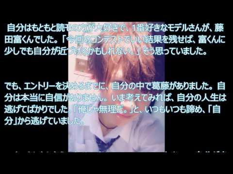 関東一イケメン男子高校生グランプリ 笹森裕貴の彼女や高校は?