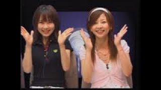 ゲッチャTV 2006.06.15 三宅梢子 動画 10