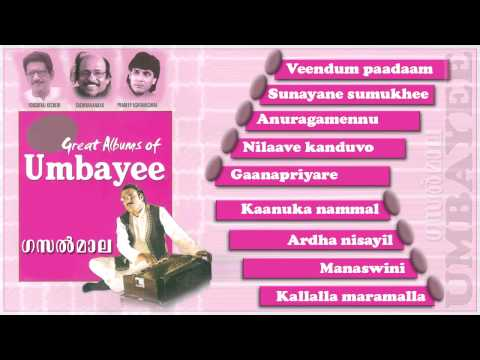 Gazal Maala | Malayalam Gazals & Geeths  by Umbayee.. | Audio Jukebox