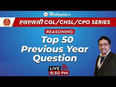 SSC CGL/CHSL/CPO SERIES | Reasoning | Top 50 | PYQ | By Kuldeep Mahendras | 8:30 Pm