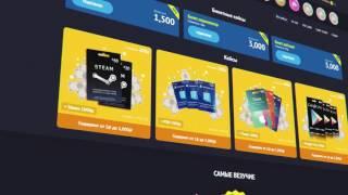 OPCASH - Как пользоваться сайтом !