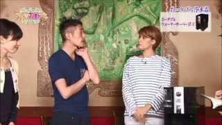 東京メトロポリタンテレビジョン株式会社 東京MX(9ch) 梅宮アンナさん、...