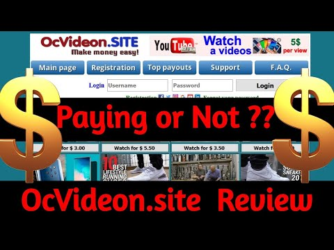 Scam Alert! OcVideon.site | OcVideon.site Review | OcVideon Review