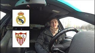 Прогноз на матч Реал Мадрид - Севилья   Прогнозы на футбол