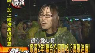 090813 Linkin Park Taiwan Chester's interview and concert clips