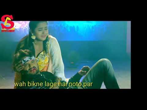 Whatsaap Status/mai Marta Tha Jin Hotho Par/hindi Sad Status