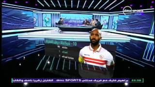 المقصورة - حسن شحاتة: رجل المباراة اليوم هو الداخلية