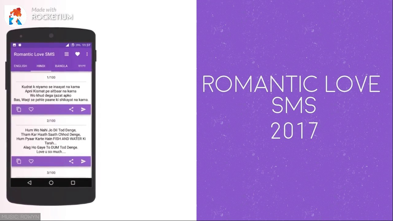 Romantic Love SMS | Android App