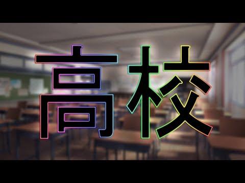 high-school:-the-anime-2---stephanie