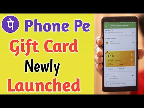 phone-pe-gift-card-voucher-newly-launched-¦-phone-pe-vouchers-use-¦phone-pe-gift-card-use-kaise-kare