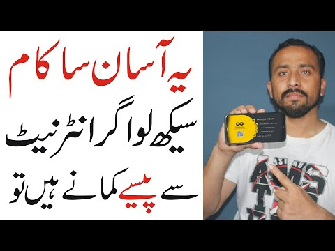 How To Make Money on Fiverr    Business Card Design    Online Earning in Pakistan