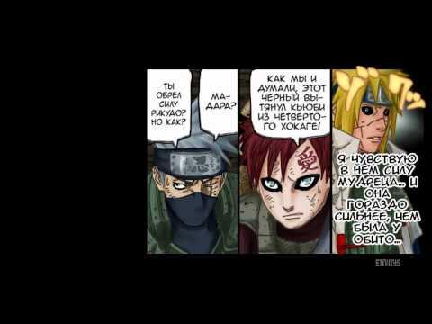 Наруто (Naruto) смотреть онлайн (все сезоны 1-2) (сезон 2