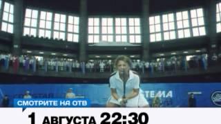 видео Что такое брейк-пойнт в большом теннисе?