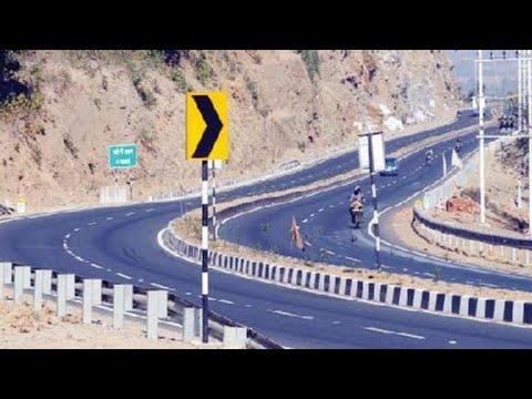 Ranchi Ramgarh Ghati National Highway 33