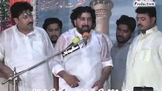 Zakir Syed Mushtaq Hussain shah 3 shuban chak shia 2014