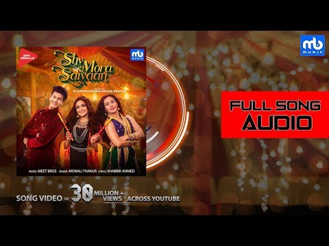 Shy Mora Saiyaan - Song Audio | Meet Bros ft. Monali Thakur | Piyush Mehroliyaa | Shabbir Ahmed