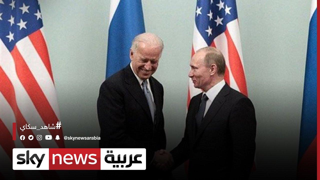 واشنطن وموسكو: واشنطن تقلل من النتائج المتوقعة للقمة بين بايدن وبوتن  - نشر قبل 2 ساعة