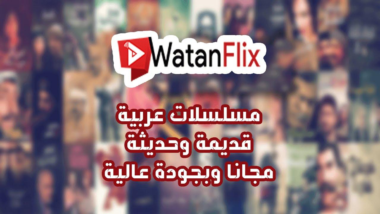 الحلقة 136: شاهد المسلسلات العربية مجاناً وبجودة عالية على ...